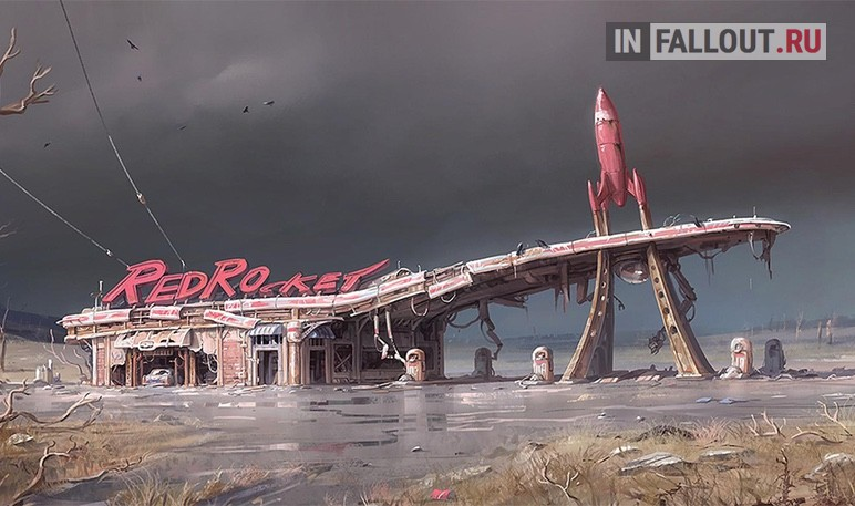 red rocket fallout 4