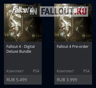 Fallout 4 для Playstation 4
