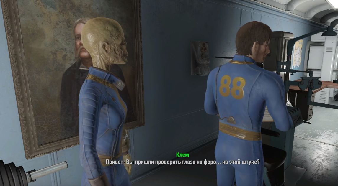 Убежище 88 Fallout 4